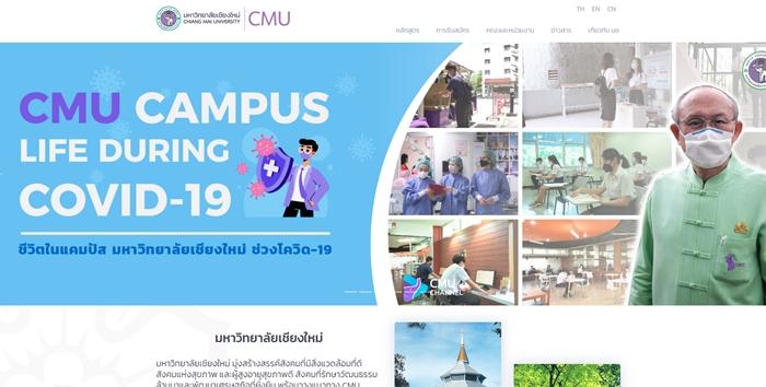 CMU website