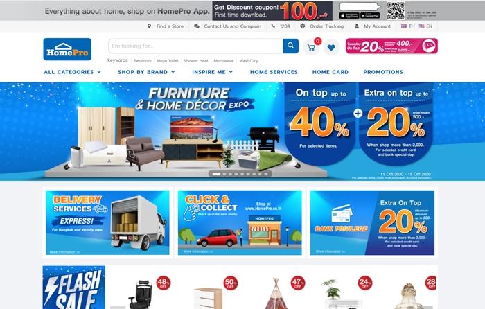 homepro shopping online