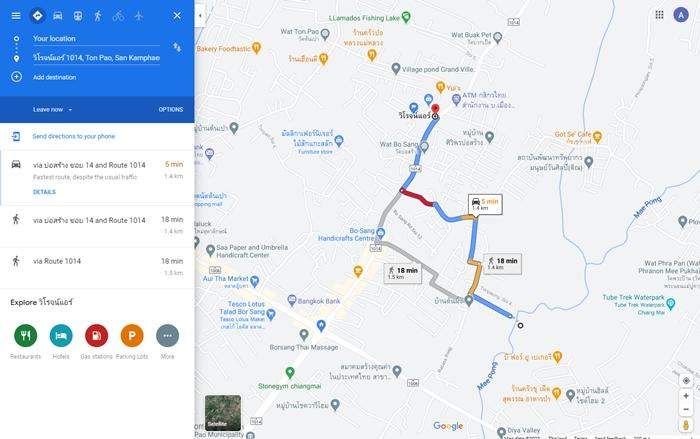 ตัวอย่างการปักมุดบน Google Map แสดงผลในหน้า Google Navigation